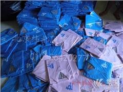 供应北京纬都服装有限公司专业定做