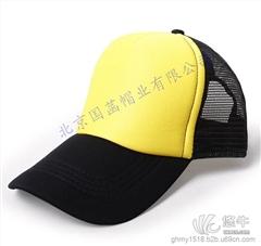 供应广告帽棒球帽礼帽特种帽定做儿童帽定做自定国菡帽业