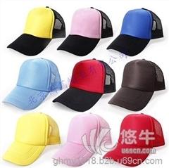 高档帽子定做全面洗水帽定做高尔夫