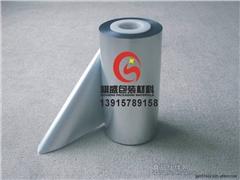 供应惠州防静电铝箔袋