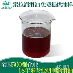 供应索拉E系列供应铝合金专用极压切削乳化油可延