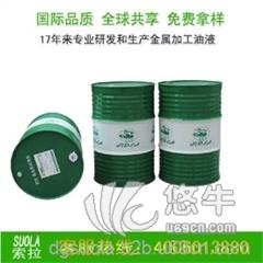 供应索拉S102A延长刀具使用寿命1.5倍的东莞环