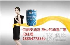 包头高氯化聚乙烯面漆价格