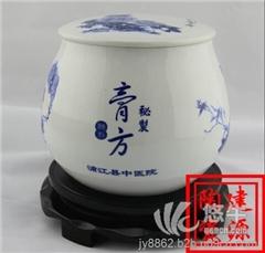 供应陶瓷茶叶罐 高档包装陶瓷罐子
