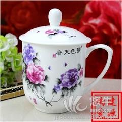 供应陶瓷办公茶杯会议纪念陶瓷茶杯