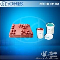 弹性胶浆 产品汇 供应深圳红叶HY供应耐磨耐高温移印胶浆深圳红叶