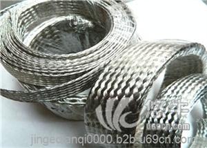 供应镀锡铜编织带