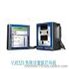 供应伟迪捷vj6320vj6320智能打码机