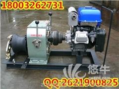 供应得力齐全3T机动绞磨,汽油绞磨机,电动机
