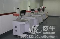 供应海宁皮革激光打标机直销厂家
