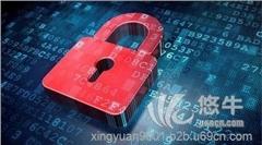 供应兴原陕西ISO信息安全管理体系西20000认证