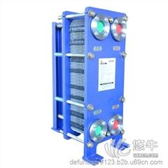 合成树脂 产品汇 供应山东德孚DFM5-5合成树脂冷却降温用板式冷却器