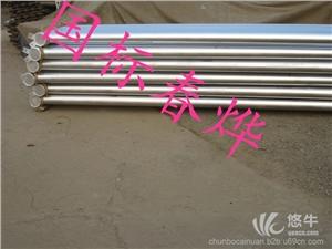 供应春烨牌A型D108光排管散热器散热性能高