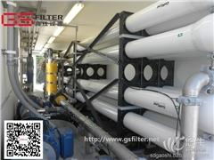 山东供应反渗透水处理设备