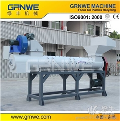 供应GRNWE500型废旧塑料瓶脱标机