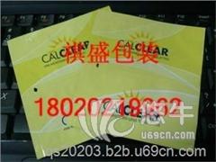 供应济南铝箔包装袋
