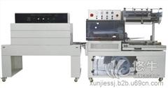 供应迅捷XJ-400LA山东纸盒裹包机 济南纸盒裹包机