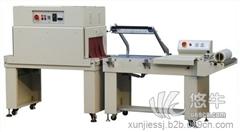 供应迅捷XJ-5030礼盒防潮裹包机 礼盒裹包机价格