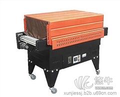 供应迅捷4535型柚子保鲜保质套膜包装机