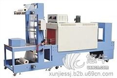 供应迅捷DT--bzdssj1大型纸箱收缩机 袖口式纸箱收缩机
