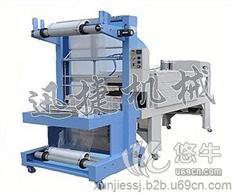 供应迅捷DT--bzdssj1半自动矿泉水包膜机 矿泉水包膜机