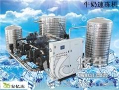 供应安亿达AYD-90WM牛奶