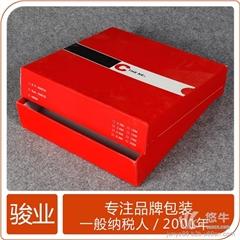 供应骏业OEM礼品盒、天地盒、包装盒、纸盒