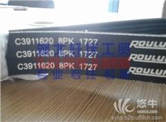 供应东风康明斯6CT发动机风扇皮带多楔带C39116208PK1