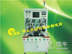 供应杰迈精密自动化M-124C斑马纸热压机