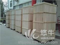松江木箱包装厂