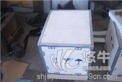 上海折叠木箱松江木箱