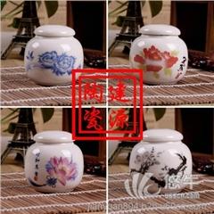 供应陶瓷罐子定做 陶瓷罐子厂家