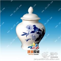 供应陶瓷泡菜罐 陶瓷酱菜坛子