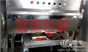 供应聚佳QT-F2双盒气调保鲜包装机
