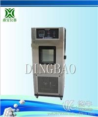 供应鼎宝DB-TH-S-150G.Z.D立式恒温恒湿试验箱