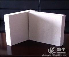 绿色环保橡塑保温材料 产品汇 供应宜龙保温材料