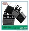 cbb15脉冲储能电容器1uf