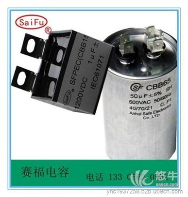 cbb15高频谐振电容器1uf