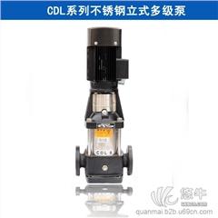 供应泉脉CDL立式多级离心泵