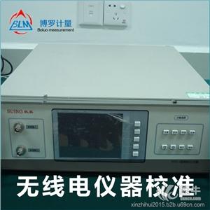 电流测试仪校准找广东电子电器计量