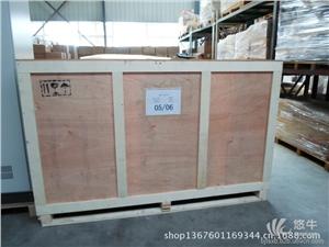 供应天晟兴邦bjtsxb市面上有哪些木箱包装