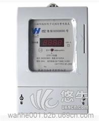 供应万和电子DDSH1703三相预付费电能表 电表卡表阶梯电