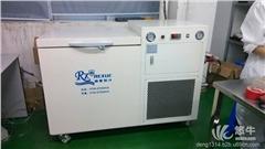 供应瑞雪RXS-120L低温冰箱,拆屏冰箱