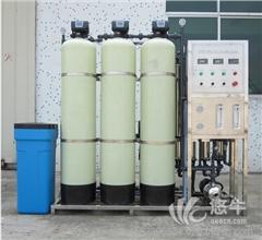 供应离子交换水处理设备