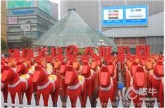 上海达拉木马展览租赁