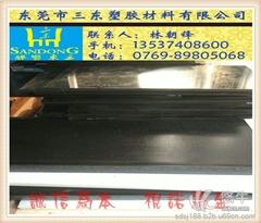 深圳塑胶制品 产品汇 黑PC板棒-东莞市三东塑胶制品厂