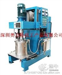 供应奥力特ALT-15化工颜料真空搅拌机