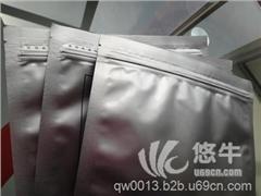 供应昆山PET铝箔包装袋