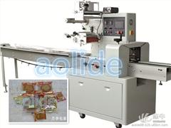 供应澳立得ALD250月饼包装机专业打包机全自动