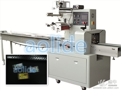 供应澳立得ALD250卡片包装机专业打包机全自动